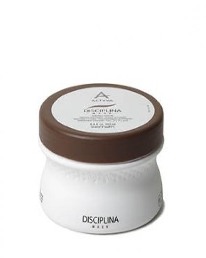 Disciplina Mask крем-маска для непослушных и кудрявых волос, 200 ml