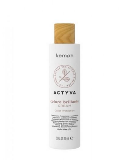 Disciplina Curly Cream крем-уход для моделирования непослушных и кудрявых волос, 150 ml sn